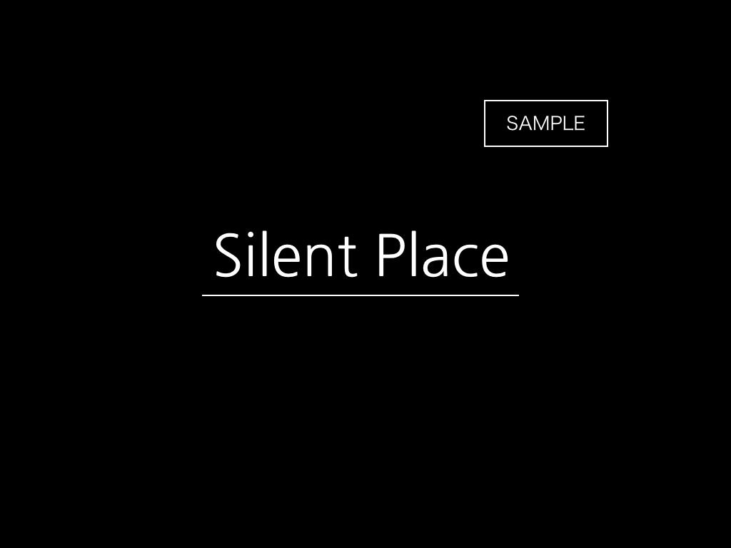 Silent Place  – Shinjuku Gyoen –