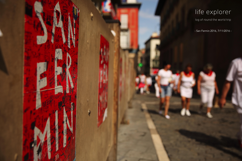 """#60 世界で最も命をかけた祭 「パンプローナのサンフェルミン祭」- The World's Deadliest Festival """"San Fermin Festival in Pamplona"""""""